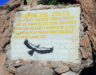 We made it to the Cruz del Condor. Now, were we going to see any condors?