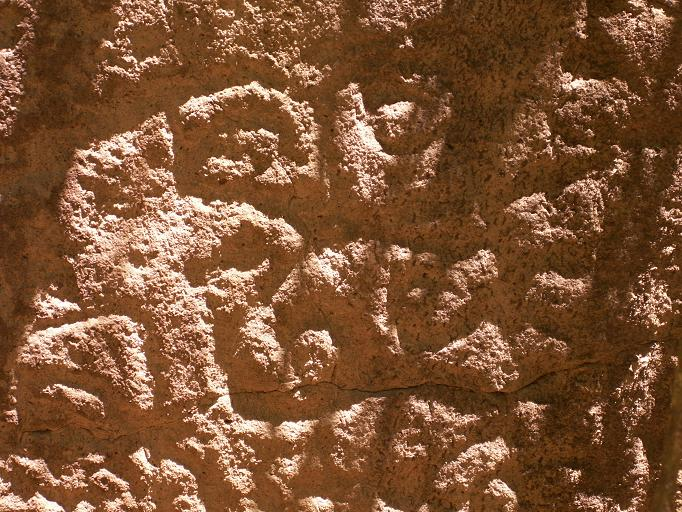 One of our first inland trips was to the National Park El Impossible. It spans almost 10,000 acres and contains the source of 8 rivers, numerous petroglyphs and 4 different ecoregions.